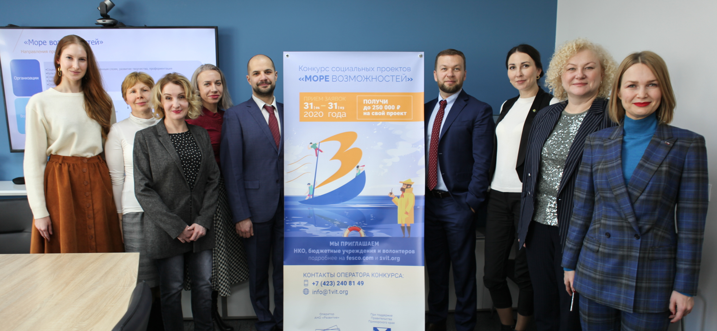 Participants of the 'Sea of opportunities' social projects contest submitted 50 requests