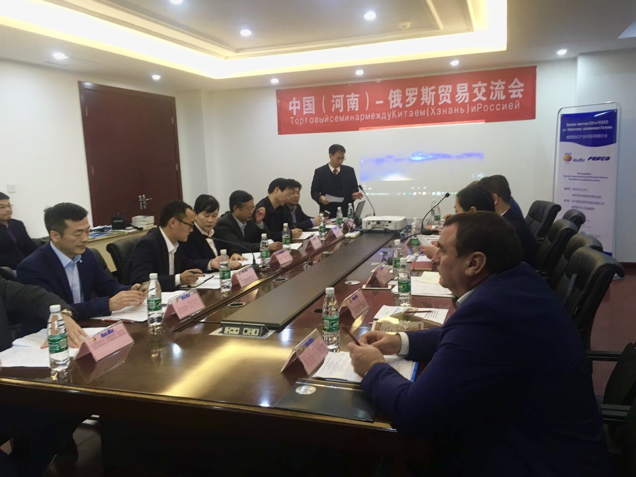 FESCO held a business mission in Henan province with support of the Trade Mission of Russia in China and the Russian Export Center