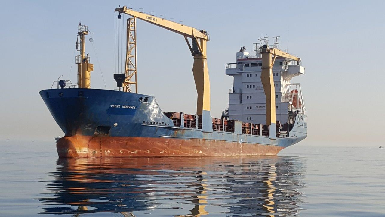 A general cargo ship added to FESCO fleet and increased the tonnage on the container service between Vladivostok and Sakhalin