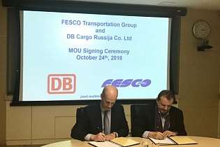 FESCO and DB Cargo Plan to Launch Joint Transit Shipments from China to Europe via Kaliningrad
