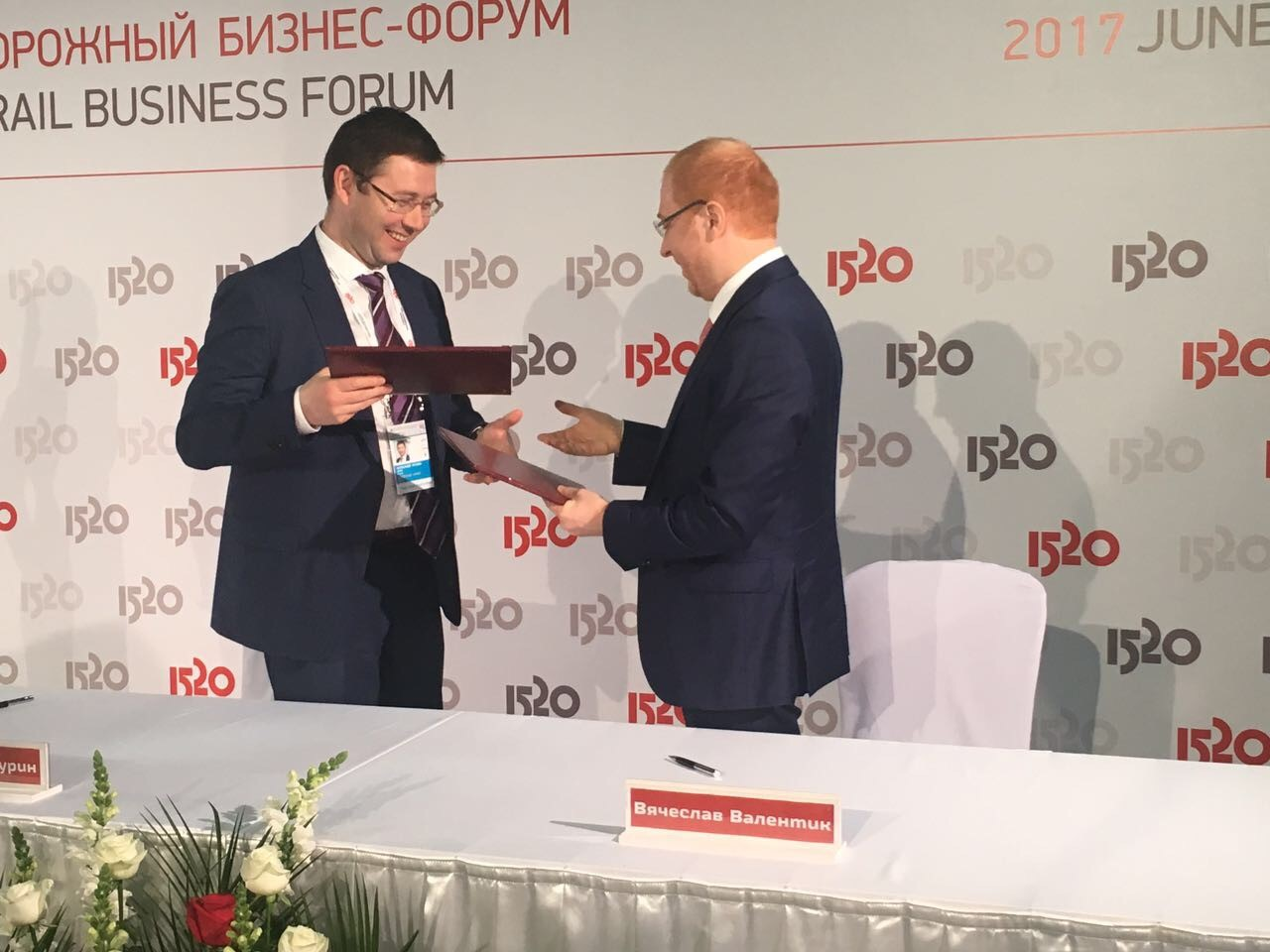 "FESCO and ""RZD Logistics"" agree to cooperate on development of cargo transportation services"