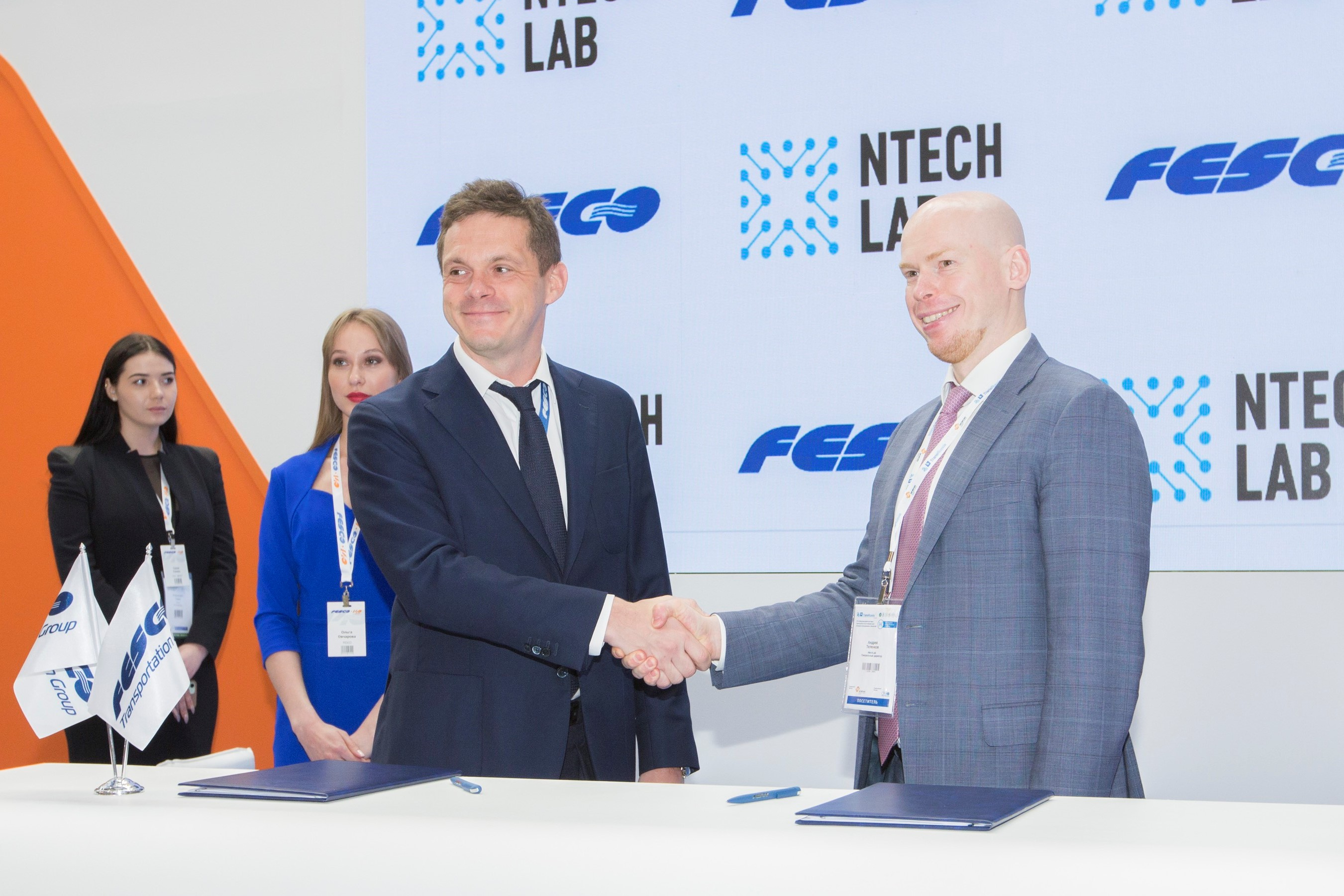 FESCO and NtechLab to collaborate in the digital field